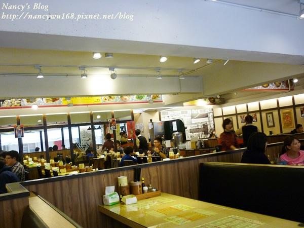 祥發-餐廳內.JPG