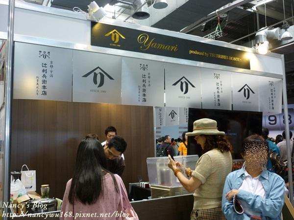 日本展-1.JPG