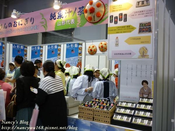 日本展-6.JPG