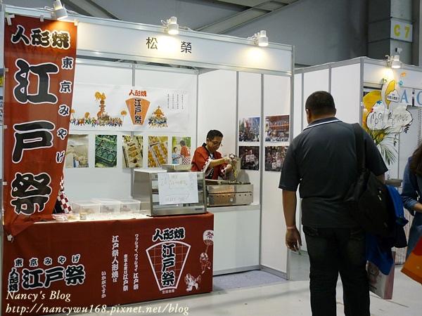 日本展-8.JPG