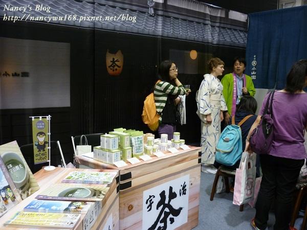 日本展-10.JPG