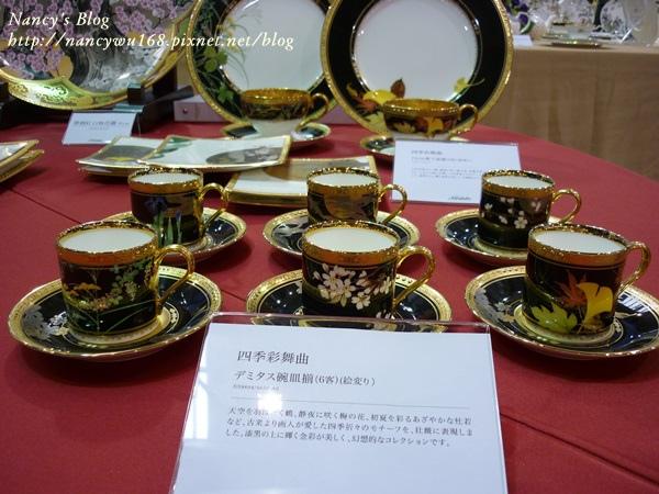日本展-15.JPG