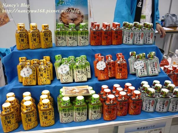 日本展-19.JPG