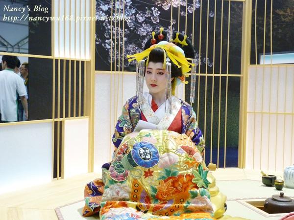 日本展-21.JPG