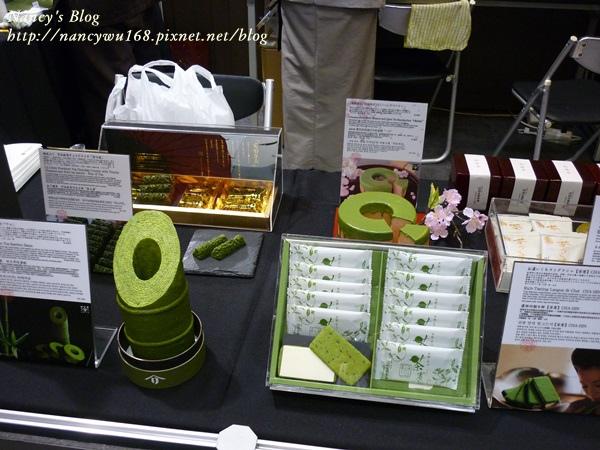日本展-24.JPG