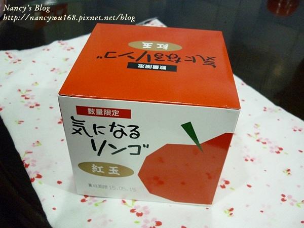 日本展-26.JPG