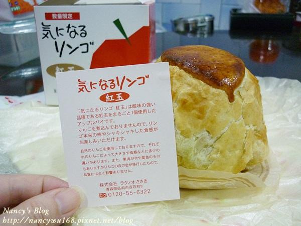 日本展-30.JPG