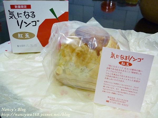 日本展-27.JPG
