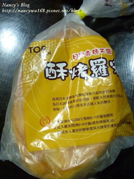 羅宋麵包-2.JPG