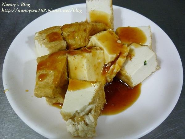 阿華-油豆腐
