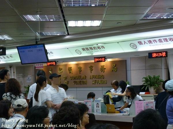 自辦護照-11.JPG