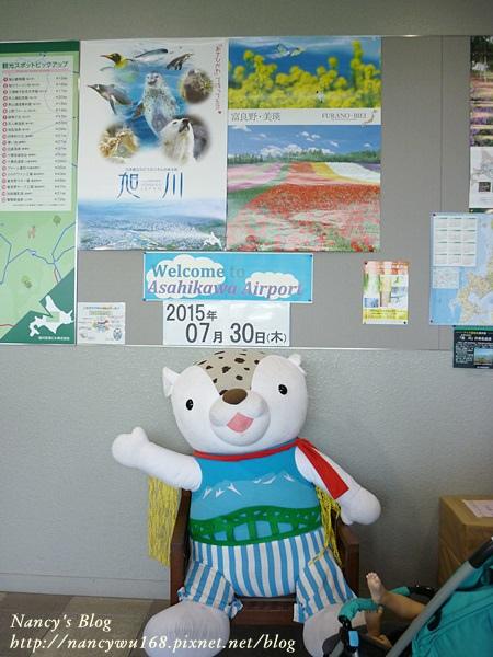 旭川機場-1.JPG