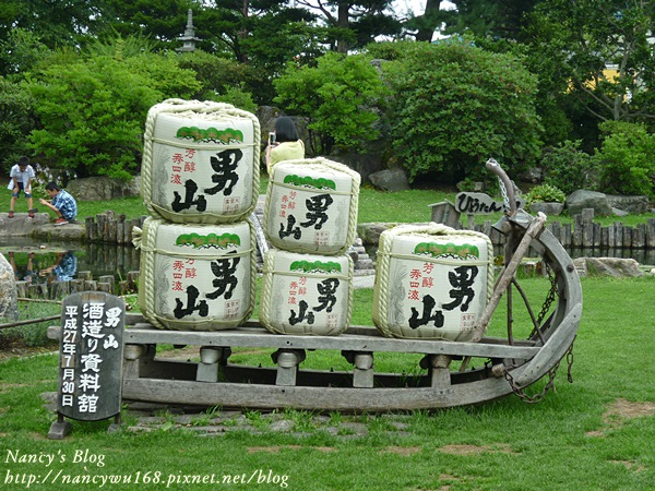 男山酒廠-2.JPG