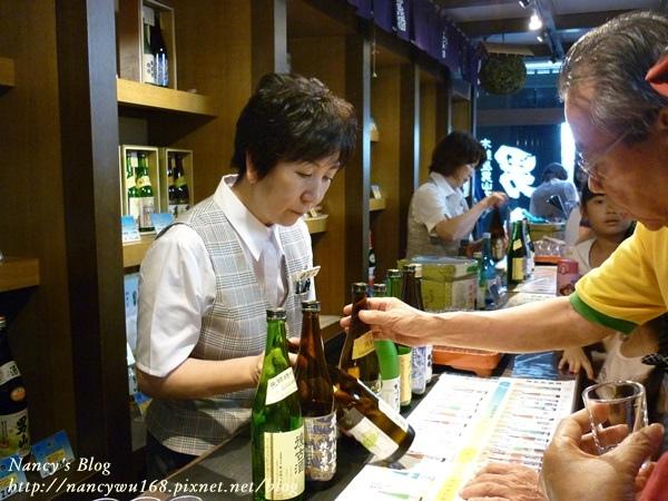 男山酒廠-3.JPG