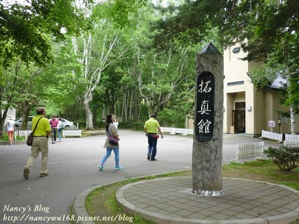 拓真館-1.JPG