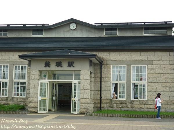 美瑛車站-2.JPG