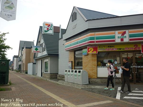 美瑛車站-5.JPG