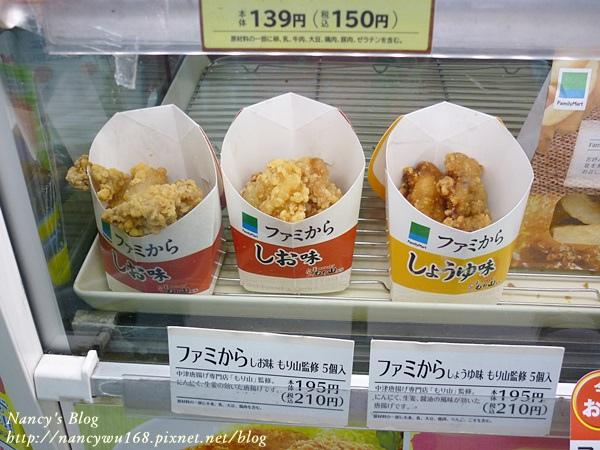 全家賣的炸雞-2.JPG