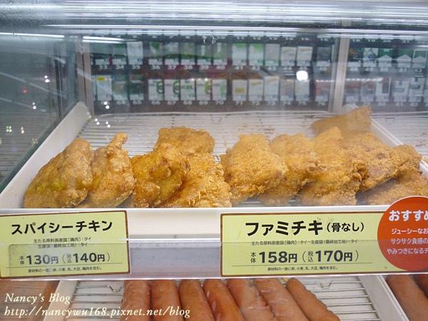 全家賣的炸雞-3.JPG