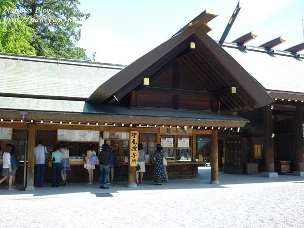 北海道神宮-6.JPG