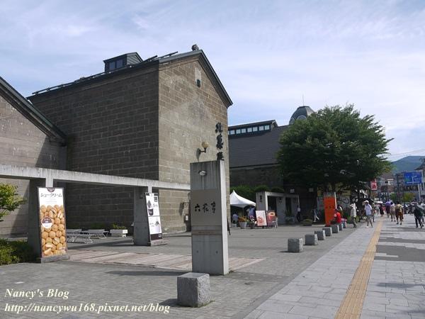 小樽-16.JPG