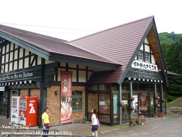 昭和新山玻璃館-1.JPG
