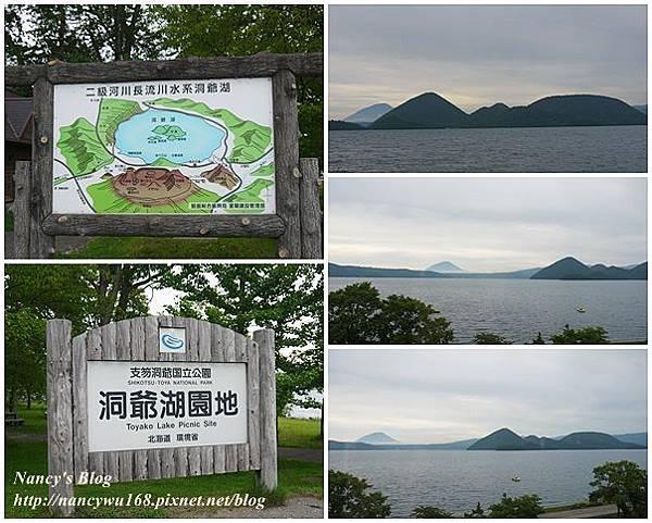 洞爺湖景-1.jpg
