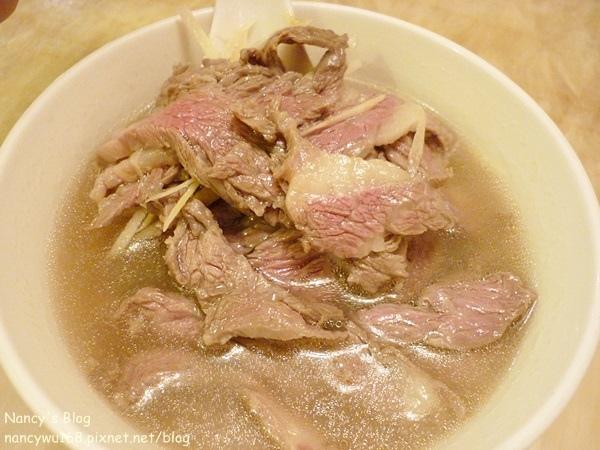 牛肉湯-2.JPG