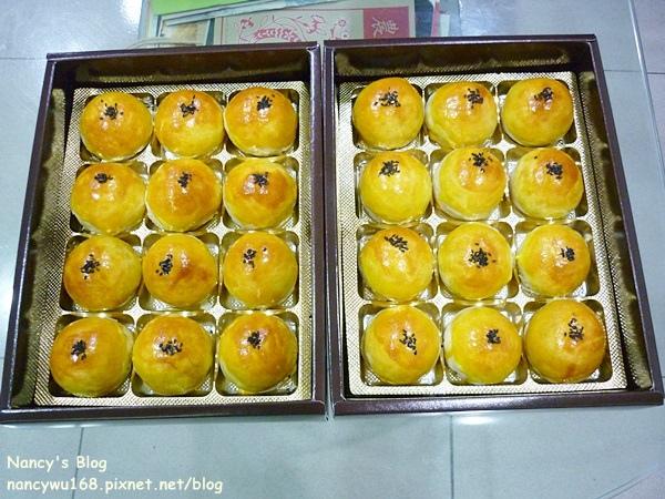 蛋黃酥2-8.JPG