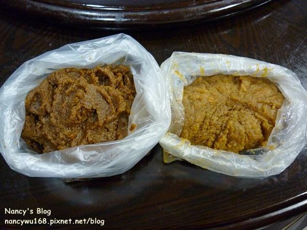 南棗核桃糕-1.JPG