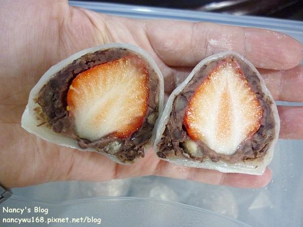 草莓大福-5.JPG