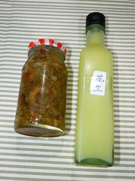 阿紀-XO醬及花生油