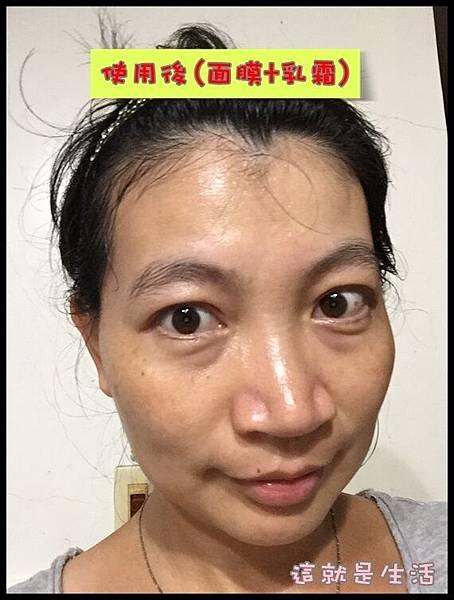 面膜+乳霜.JPG