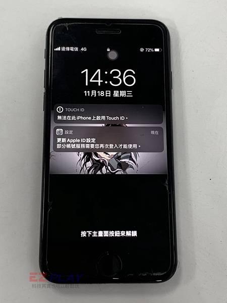 IPHONE-7手機維修_面板更換_電池更換01-768x1024.jpg