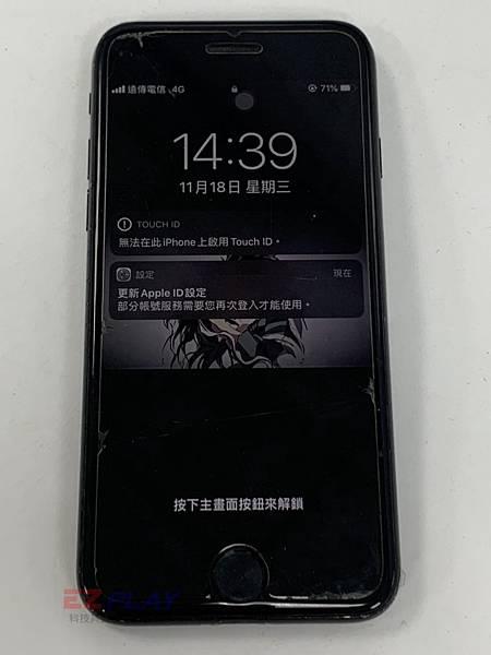 IPHONE-7手機維修_面板更換_電池更換04-768x1024.jpg