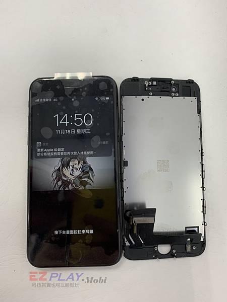 IPHONE-7手機維修_面板更換_電池更換05-768x1024.jpg