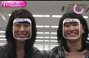 smile_scan.jpg