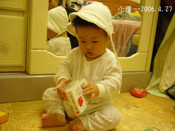 JT reads a book