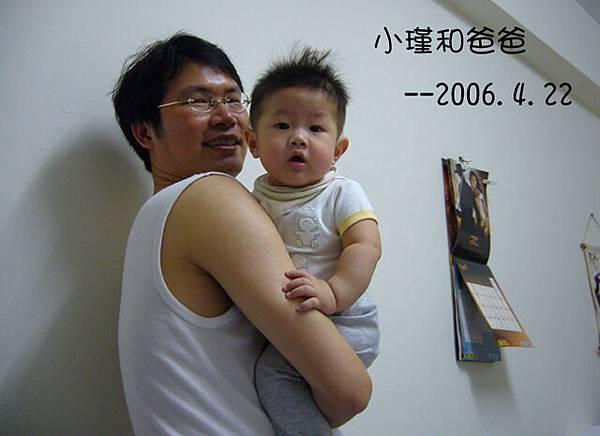 Honhon holds JT