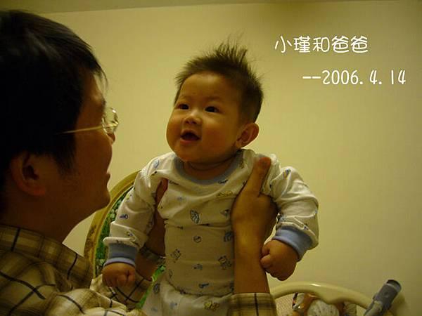 爸爸抱著流口水的寶寶
