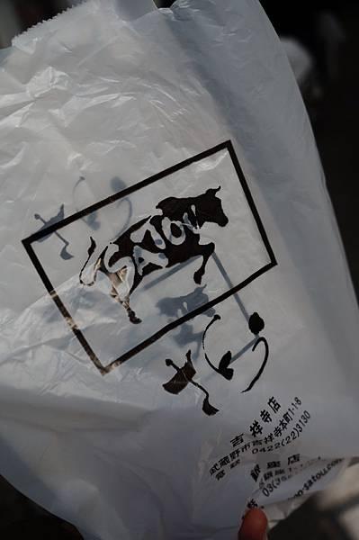 DSC04849.JPG