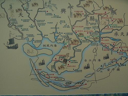 明鄭時期台南區古地圖──當時的鹽水仍是一處臨海之海港(非河港)。(位於倒風內海左側出海口似月牙彎處)