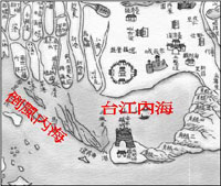 康熙五十四年(1715)台灣府總圖