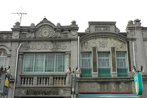 南瀛老街誌-新化老街巴洛克建築