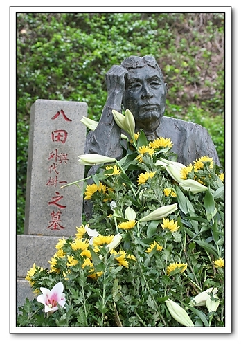 八田與一銅像與墓碑