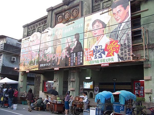 B1-02j電姬戲院重生.jpg