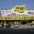 D1-03d天新戲院現況.JPG