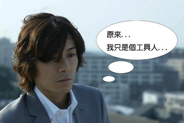 ShiawaseniNarouyoep09-01.jpg