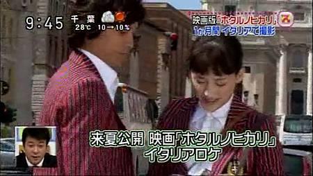 スッキリ!-04.jpg
