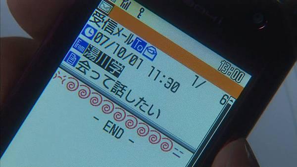 (ドラマ)ガリレオ 第01話07